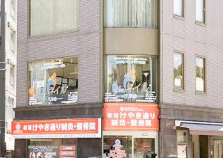 ドクターネイル爪革命 福岡・けやき通り店