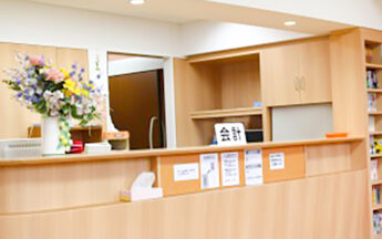 皮ふ科桜井医院