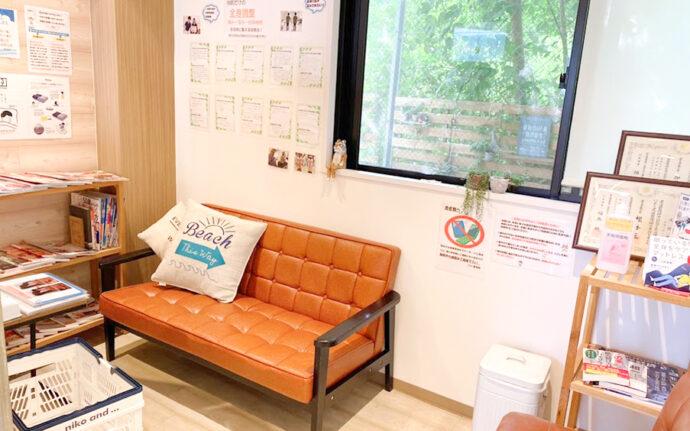 京都・亀岡巻き爪矯正センター トータルフットケア FUJI整体院