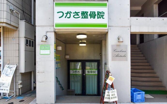 巻き爪サロン板橋店(板橋区 下赤塚 成増)